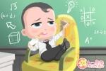 命理分析:阿玛尼少年的仕途之路