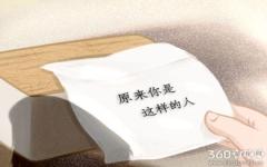命理分析:李亚男为何嫁给王祖蓝