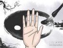 手上有黑痣的手相说明了什么运势