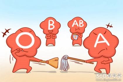 爱好各种幻想 喜欢帮别人牵红线的血型