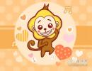 恋人做什么能让属猴人情绪产生波动