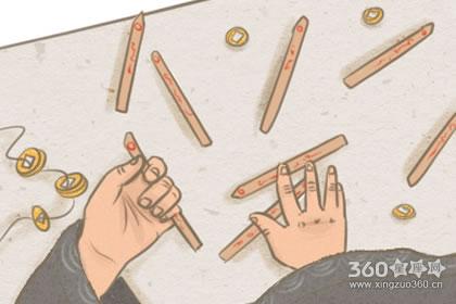 八字算财运方位怎么看你的财运方位在哪里