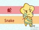 1977年属蛇有几次婚姻 属蛇的与什么属相最配