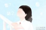 女孩说的单身节是什么意思 光棍节的由来是什么