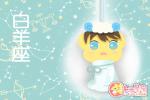 玛丽亚·德西蒙尼每周星座爱情运势【2018.11.12-11.18】