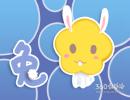 属兔人从事什么工作会显得与众不同