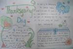 感恩节手抄报英语 感恩节英语祝福语