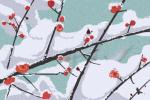 大雪节气图片2018 大雪气候介绍