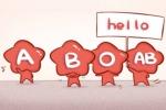 四大血型在爱情中是一个非常坦诚的人