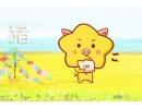 2019年猪宝宝乳名大全 宝宝小名分享