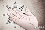 男掌纹看相 什么样的手相显贵