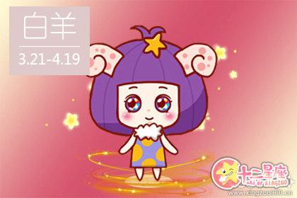 海百合星座周运(2018.12.17-12.23)