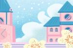 冬至微信祝福语 最暖心的话