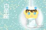 丹雪凯里12星座每周运势(2018.12.25-12.31)