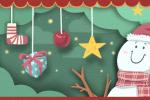 圣诞节祝福语大全简短感恩介绍