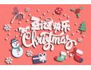 关于圣诞节的故事英文介绍赏析