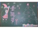 圣诞节黑板报内容 圣诞节的由来跟传说