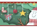 最新圣诞节祝福语简短20字以内