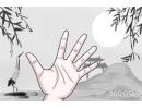 命不好的手纹特点 命运差的手相分析