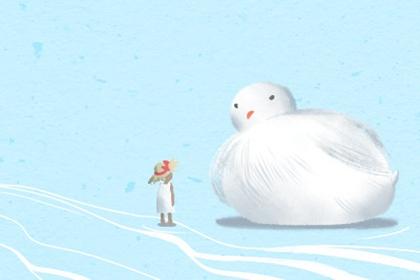 小寒的来历 小寒养生的注意事项