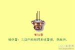 香谱二十四法图 催供香是什么意思