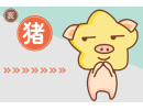 猪年祝福语押韵顺口溜新春推荐