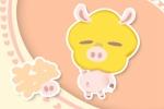 2019猪年祝福语4字 猪年的简短祝福