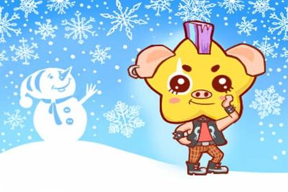 2019年猪新年祝福语 值得珍惜的话