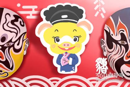 2019祝福语押韵短信推荐 猪年祝福语