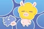 猪年的四字成语祝福 简短祝福的话