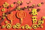 新年祝福语四字欣赏 新春祝福短语