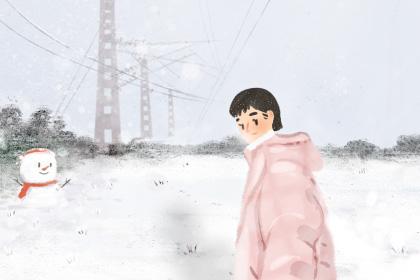 大寒的传说故事 大寒的民间传说