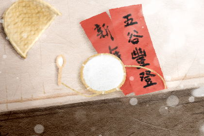 春节祝福语2019 猪年最新祝福