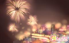 正月初八是什么节日 民间习俗有哪些
