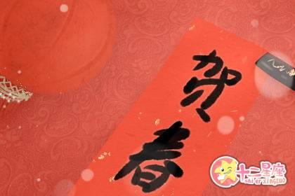 关于春节的对联大全 新春对联鉴赏