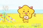 大年初三祝福语 2019猪年春节初三祝福