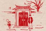 大年初三干什么 初三春节习俗要做什么
