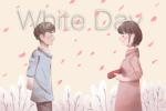 情人节发红包数字含义 特殊意义的红包