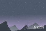 英仙座流星雨很有可能发生在每年的几月份