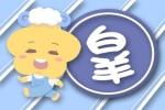 一谈恋爱就变麻婆豆腐的星座女