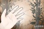 手指上的桃花痣影响 五根手指的桃花痣解析