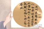 杨公十三忌破解方法和含义主要有什么