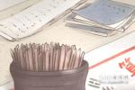 桃木剑的使用要重视居室风水环境