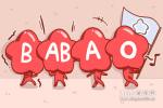 拥有了爱情就拥有了全部的血型