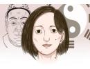 睫毛过长的女人面相算命要注意什么