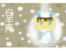 丹雪凯里12星座每周运势(2019.3.19-3.25)