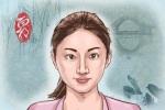 女人上挑眉面相在婚姻中一定要注意