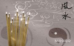 风水学防小三饰品介绍 如何杜绝烂桃花