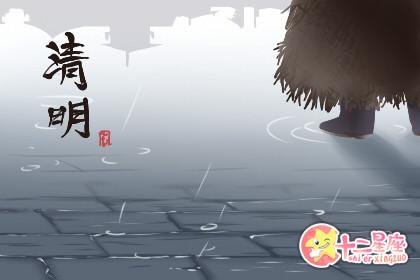 2019清明节高速免费哪几天 清明出行须知