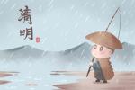 2019清明节适合去哪里旅游 哪里最美